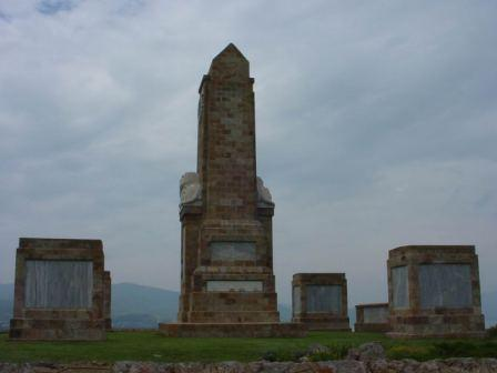 Description: https://www.britishwargraves.co.uk/userimages/doiranmem.jpg